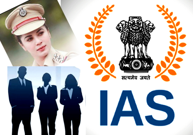 Image Represents The IAS Opportunities Concept